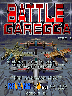 Battle Garegga [Type 2] screenshot