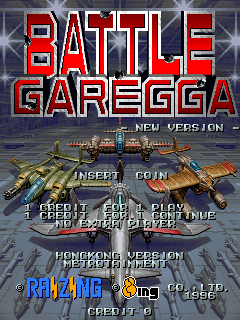 Battle Garegga [New Version] screenshot