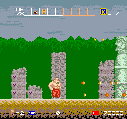 Karnov screenshot