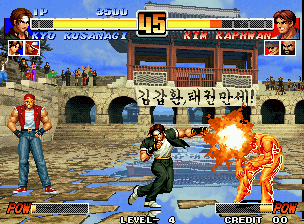 The King of Fighters '96 [Model NGM-214] screenshot