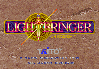 Lightbringer screenshot