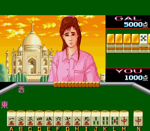 Mahjong Camera Kozou screenshot
