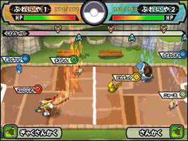 Pokémon Battrio screenshot