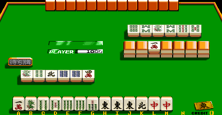Mahjong Clinic - Volume 1 screenshot