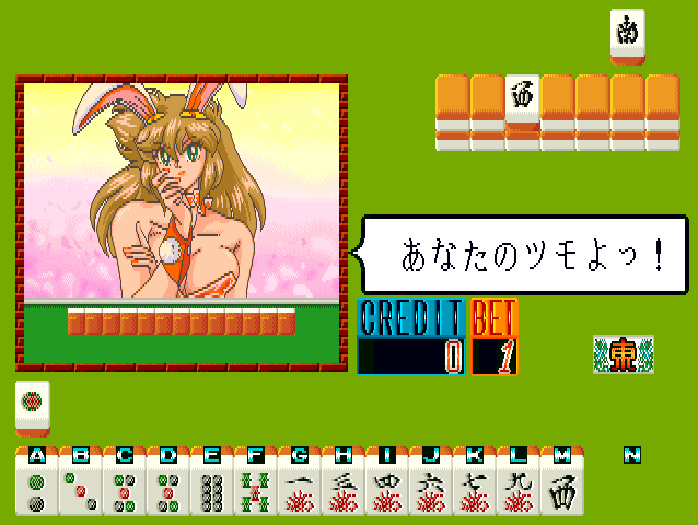 Mahjong Final Bunny screenshot