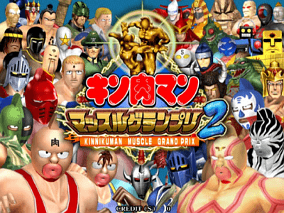 Kinnikuman Muscle Grand Prix 2 screenshot