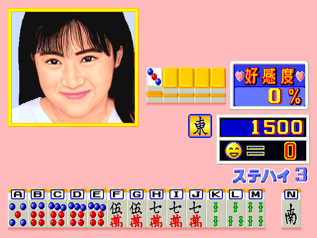 Mahjong Koi no Magic Potion screenshot