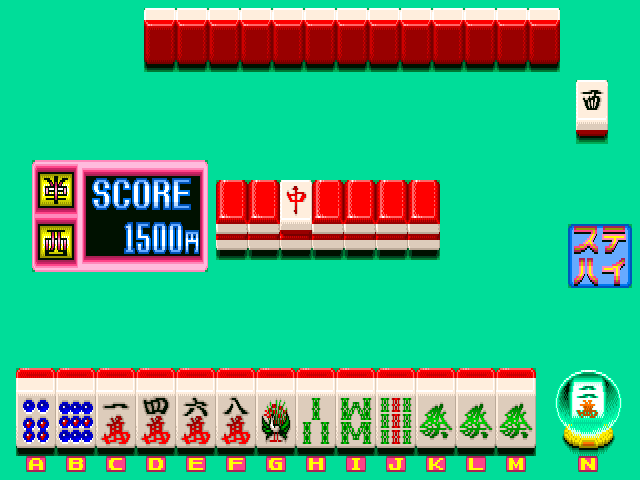 Mahjong Koiuranai screenshot