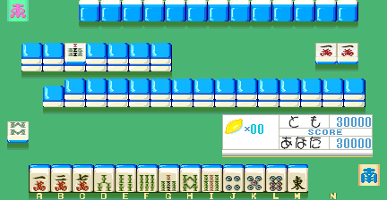 Mahjong Lemon Angel screenshot