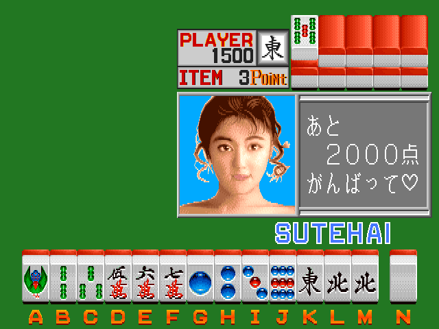 Mahjong Ren-ai Club screenshot