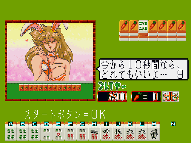 Mahjong Vanilla Syndrome screenshot