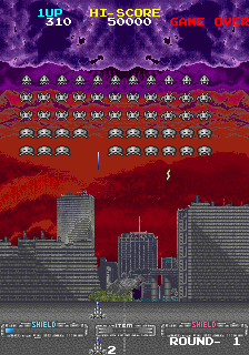 Majestic Twelve - The Space Invaders Part IV screenshot