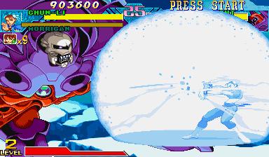 Marvel vs  Capcom: Clash of Super Heroes capcom cps-ii cart