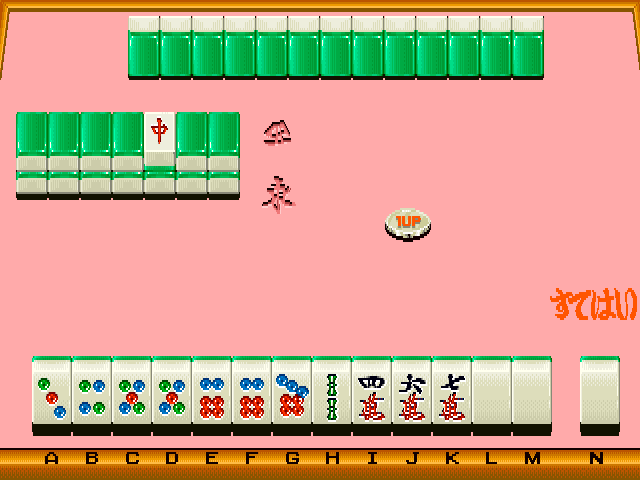 Nekketsu Grand-Prix Gal screenshot