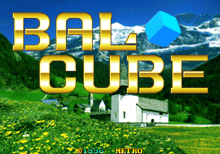 Bal Cube screenshot