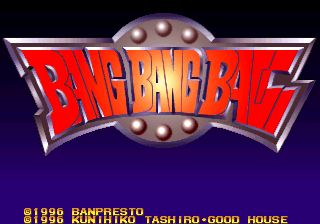 Bang Bang Ball screenshot