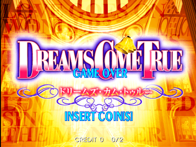 Dancing Stage Featuring Dreams Come True [Model GC910] screenshot