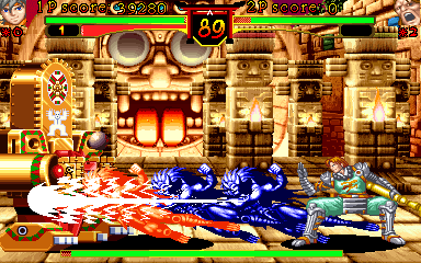 In'nin - The Ninja Master screenshot