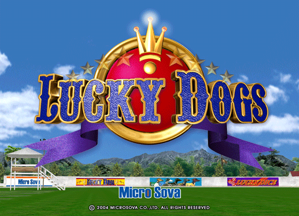 Lucky Dogs screenshot