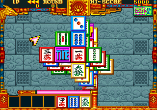 Paitoride II - Adauchi Gaiden screenshot