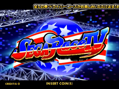 Auto Racing Arcade Coin on Sega Race Tv  Coin Op  Arcade Video Game  Sega Enterprises  Ltd