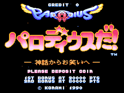 Parodius Da! Shinwa kara Owarai e [Model GX955] screenshot