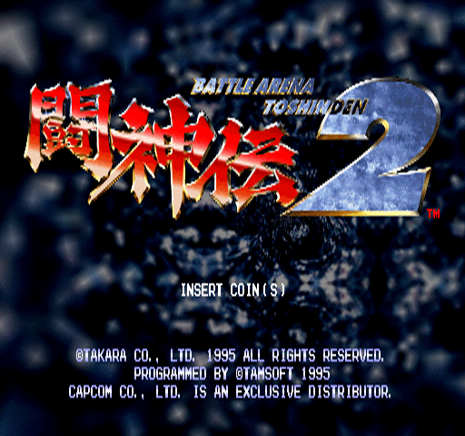 Battle Arena Toshinden 2 screenshot