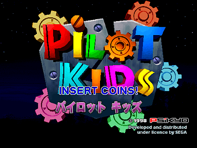 Pilot Kids [Model 2A] screenshot