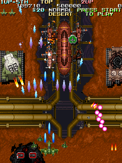 Battle Bakraid screenshot