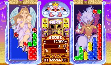 adivina el juego *-*! 1992_1