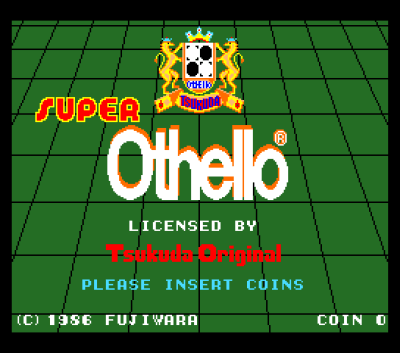 Super Othello screenshot