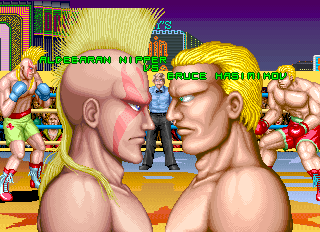 Prime Time Fighter screenshot