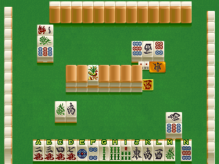 Pro Mahjong Kiwame S [Model 610-0374-03] screenshot