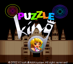 Puzzle King screenshot