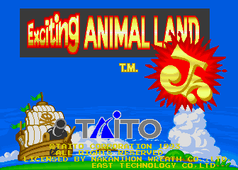 Exciting Animal Land screenshot
