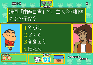 Quiz Crayon Shin-chan screenshot