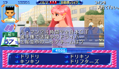 Quiz Nanairo Dreams - Nijiirochou no Kiseki [Green Board] screenshot