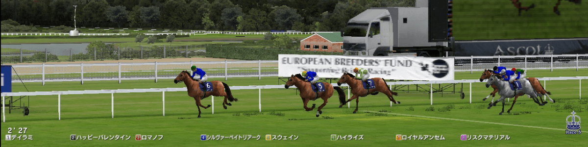 Star Horse 2 - Third Evolution screenshot