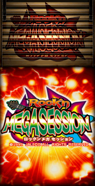 Rock'n MegaSession screenshot