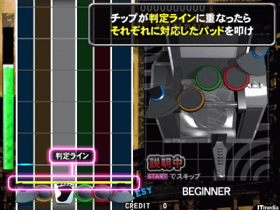 Drummania V5 Rock to Infinity screenshot
