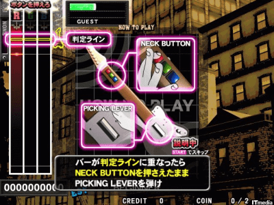 GuitarFreaks V5 Rock to Infinity screenshot
