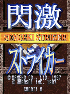Sengeki Striker screenshot