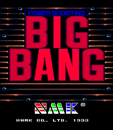 Big Bang - Power Shooting screenshot