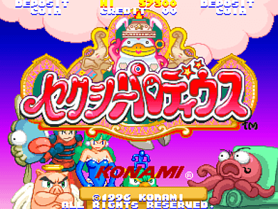 Sexy Parodius screenshot
