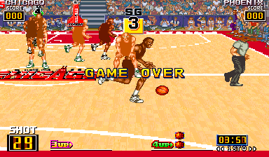 Slam Dunk - B-Ball Show Time [Model GX247] screenshot