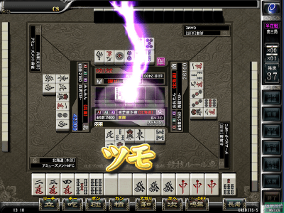 Mahjong Fight Club 6 screenshot