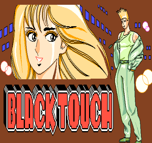 Black Touch screenshot