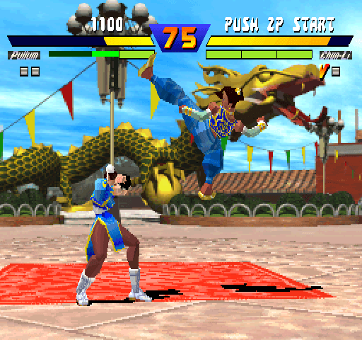 Street Fighter EX screenshot