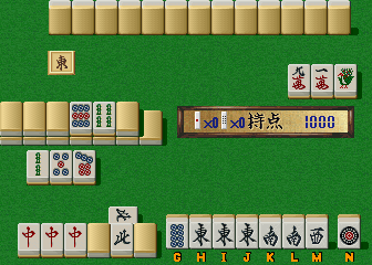 Super Real Mahjong PIV screenshot