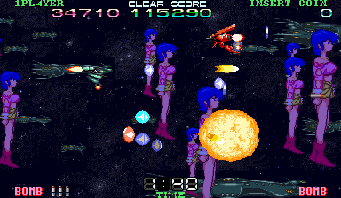 Super Spacefortress Macross II screenshot